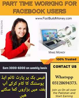 (earn_ money _from_ home) only 2/3_ hours_ work_ on _fb olx_