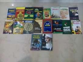 Islamic Religious Books