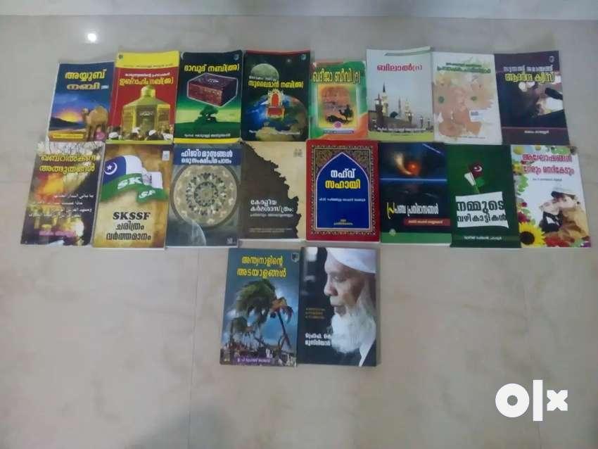 Islamic Religious Books 0