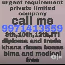 urgent requirements male candidates