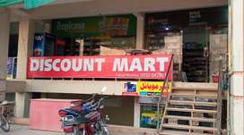 Grocery mart for sale