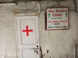 Shri Arihant Clinic