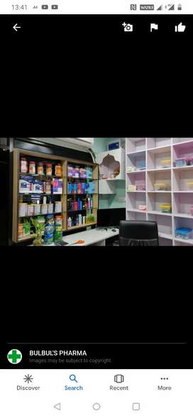 Need a boy for a medicine store.who can manage the store