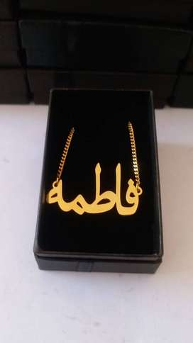 Customized Jewelry Apni Pasand Ka Naam Banwain