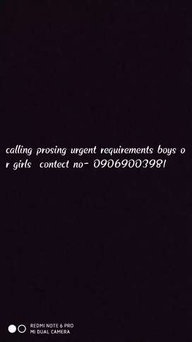 Calling and fild prosing boys and girls urgent requirements in