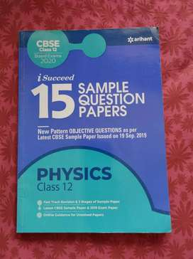 Class 12th PCM with english sample book New 2020 edition.