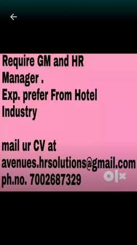 Require Exp Manager for Amusement Snow Theme park at guwahati