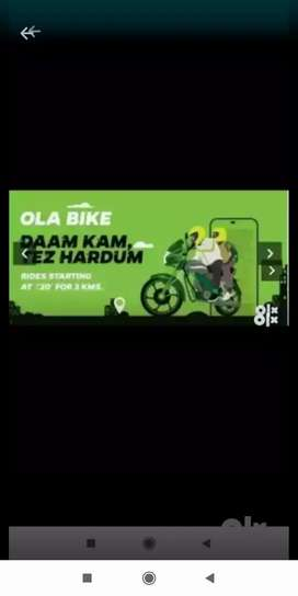 Free joining . Job in ola bike .only 16 vacancy left.