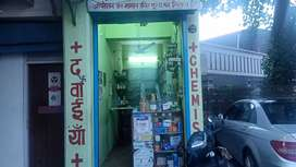 A shop available for rent
