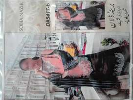 3piece suit by sobia nazir