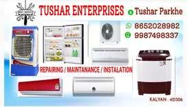 Tushar Enterprise