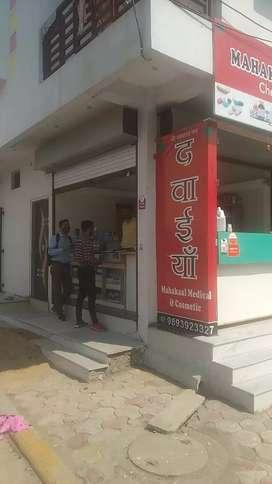 Medical on sale, rented shop