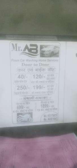 Mr Ab car wash