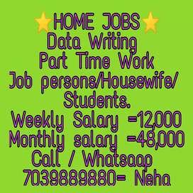 Writing job part time