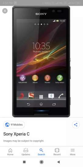 Top condition Sony  xperia C 2305 mobile urgent sell krna hai