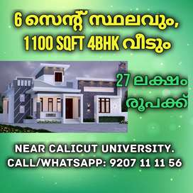 Rs.27 Lakhs(4BHK New House+6Cent Plot with All Facilities)