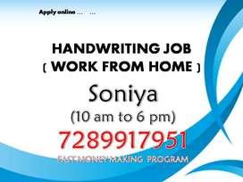 Work from home (Handwriting job)
