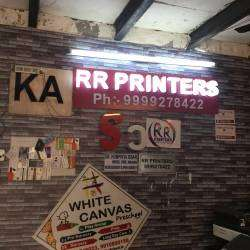 boys required for printing press