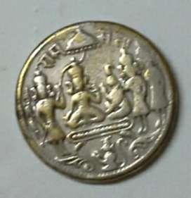 619 years old Sree Rama Pattabhisheka coin