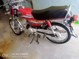 United 70cc for sale