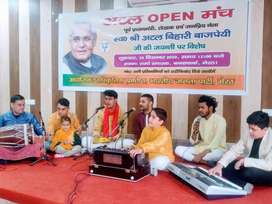 Music classes in KANKER KHERA MEERUT