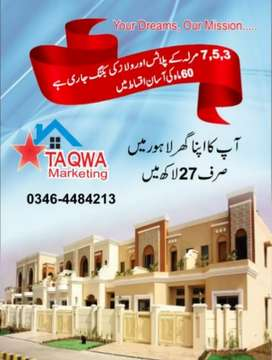 TAQWA MARKETING SCHEME