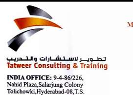 FIRE & SAFETY TRAINING INSTITUTE