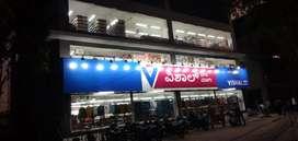 On Rent 7500sqft commercial office space above vishal mega mart