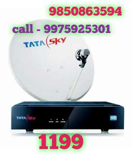 BRAND NEW TATASKY HD CONNECTION OFFER RS -1199