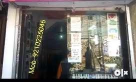 Register Commercial Shop