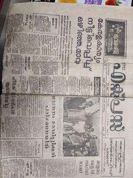 news paper.  Before 40 years