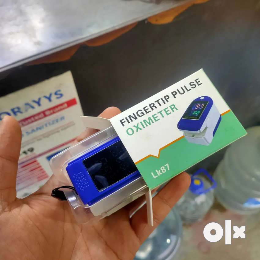 Oximeter fogging spray etc available at cheap prices...