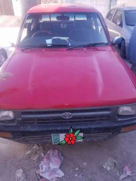 Toyota pickup amnesty sceme 2013 registration from multan excise