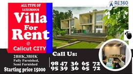 Home/Villa for rent around Kozhikode City