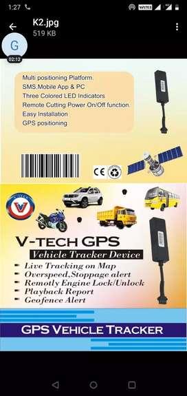 Vtech gps back  office work