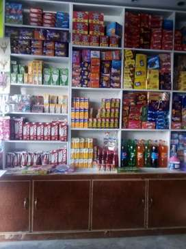 Tuck shops urgent sell