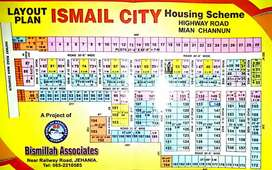 Residential plot at Ismail City Mian Channu