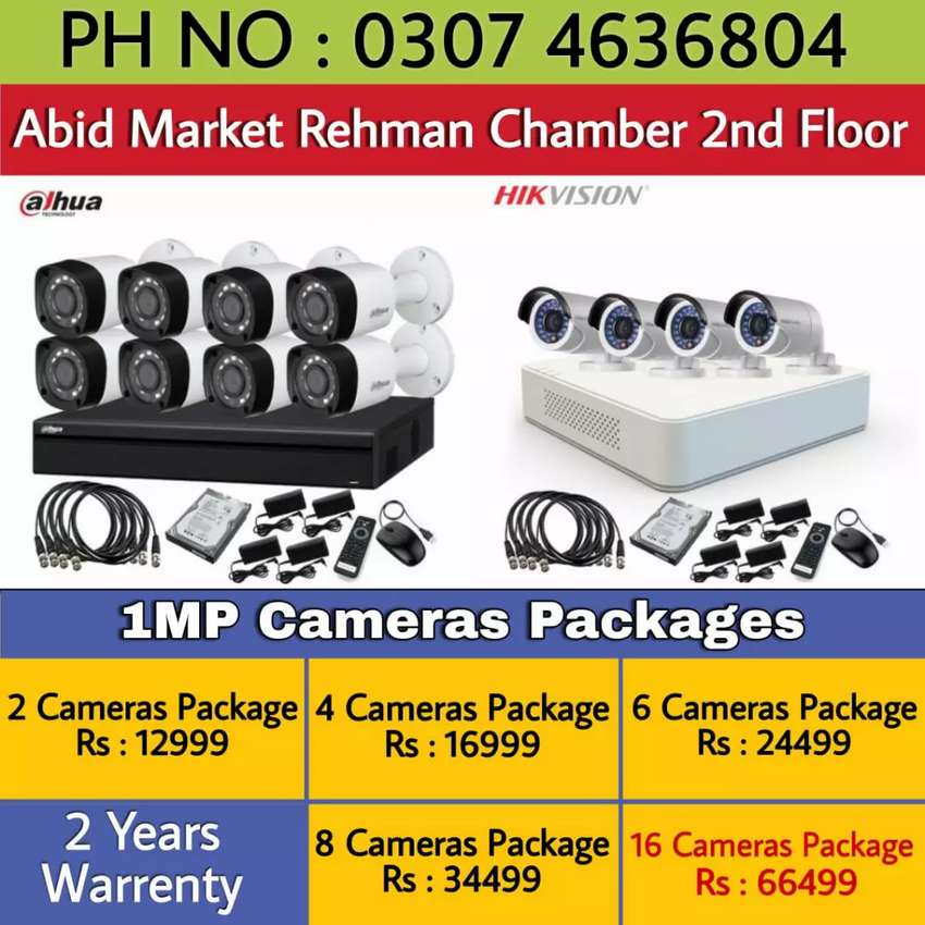 Dahua And Hikvision cctv cameras in 2 years warrenty 0