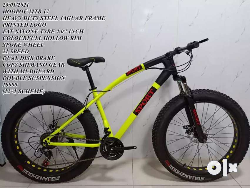 Sturdy 21 GEAR FAT tyre new cycle available my shop