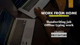 Handwriting and Typing job /part time job/work from home