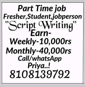 Part time job