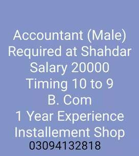 Male Accountant Required At shahdara