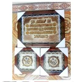 "Kaligrafi 3in1 KaligrafI ""Ayat Kursi Bulan Sabit dan Allah & Muhammad"""