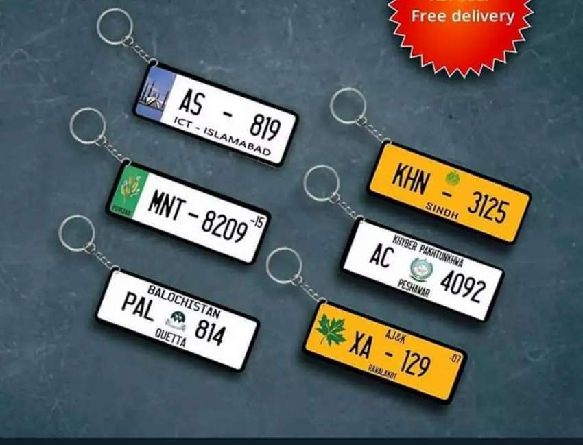 Keyring only 400 with free delivery 0