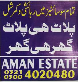 Johar town 760 R1 sami commercial plot opposed  abdalince society @125