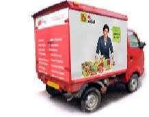 Hiring Van Delivery Boy For Garfa,Haltu,Kasba,Dhakuria,Mukundapur