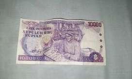 Uang kertas Gamelan 1979