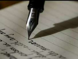 Job requirement for handwriting