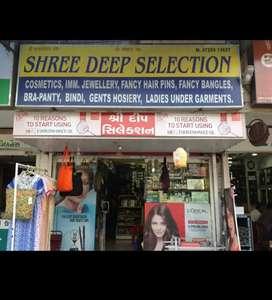 For sale ground floor shop