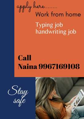 HANDWRITING AND OFFLINE TYPING JOB (WORK FROM HOME)